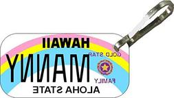 Personalized Hawaii Gold Zipper Pull State License Plate Rep